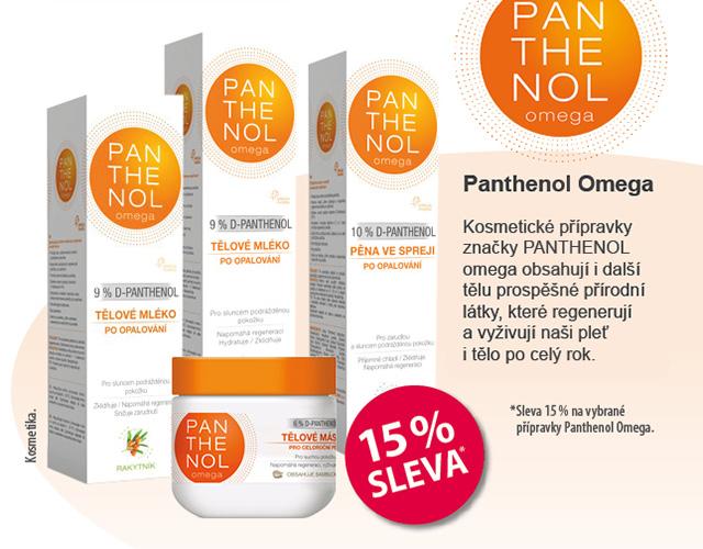 Panthenol Omega